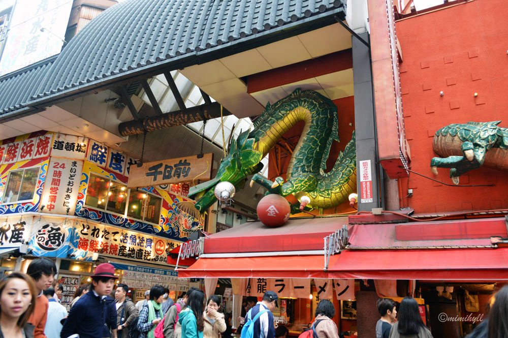 Food City in the Dotonbori, Osaka