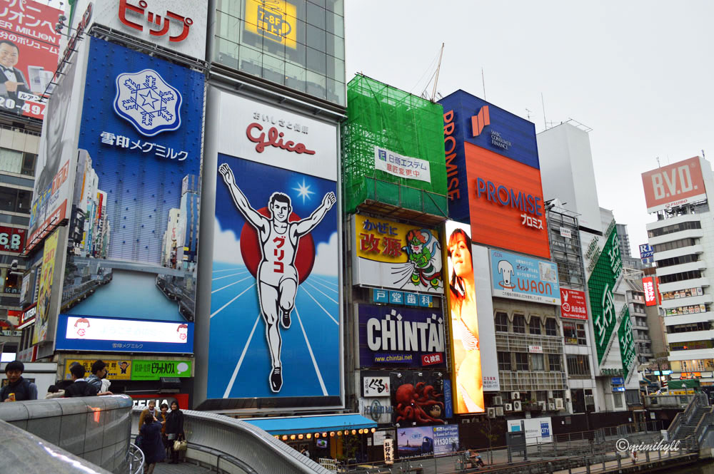What to eat, see and do in downtown Osaka